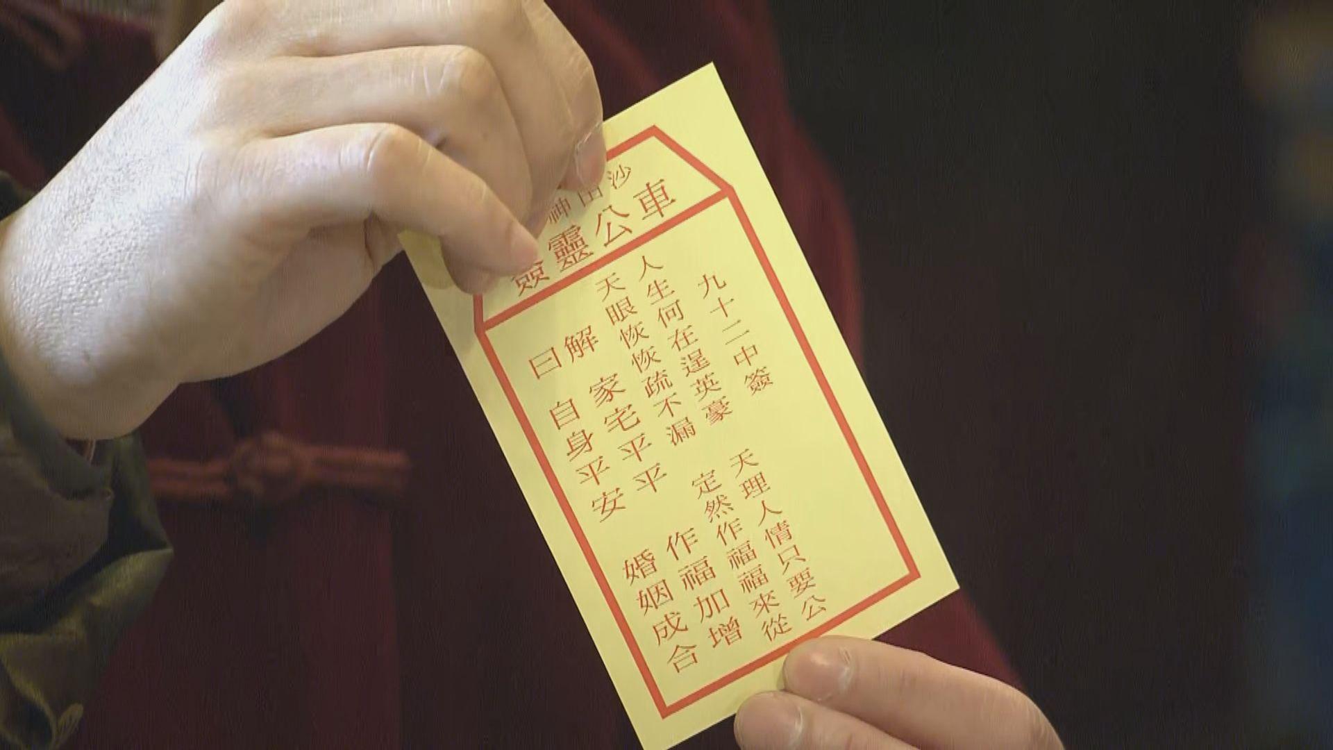 劉業強為香港求得一支中籤 認為籤文提點政府聆聽民意