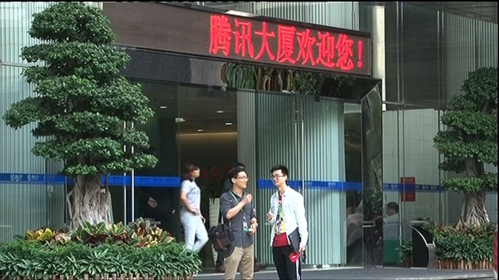 【騰訊有份投資】快手尋求10億美元融資