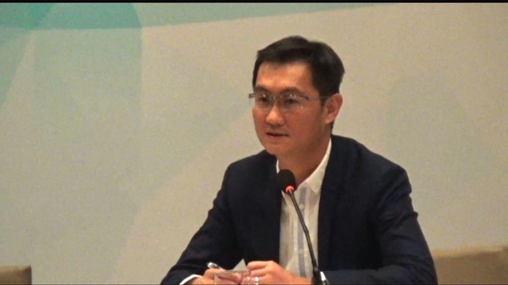 【兩會提案】馬化騰倡將粵港澳打造成科技區