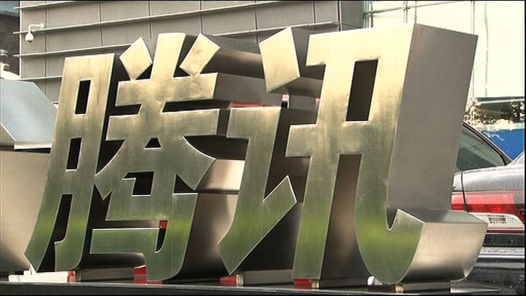 【籌最少10億美元】傳騰訊音樂擬香港或紐約上市