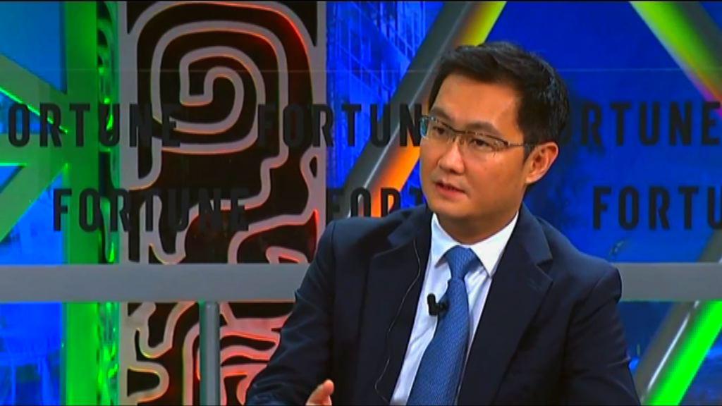 【大搞AI醫療】馬化騰:正跟醫院展開合作