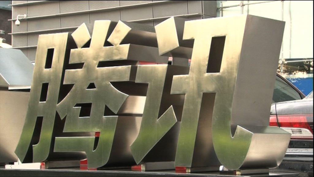 【破頂爆升之謎...】騰訊有北水狂掃 平保炒分拆陸金所