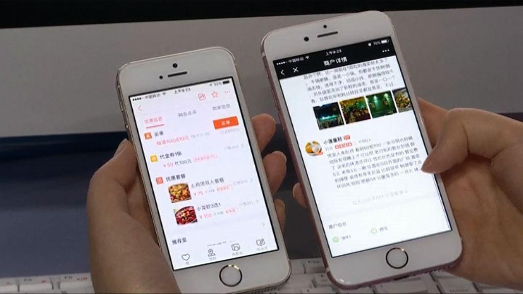 網信辦:立案調查騰訊旗下微信