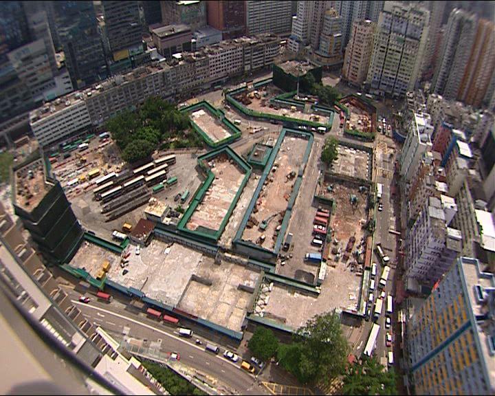 市建局觀塘重建項目仍有機流標