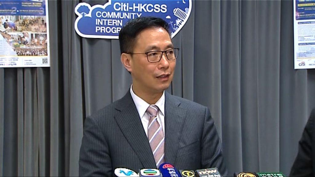 楊潤雄:擔心自資院校現殺校潮是言之尚早