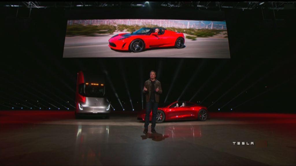 Tesla宣布推出電動貨車