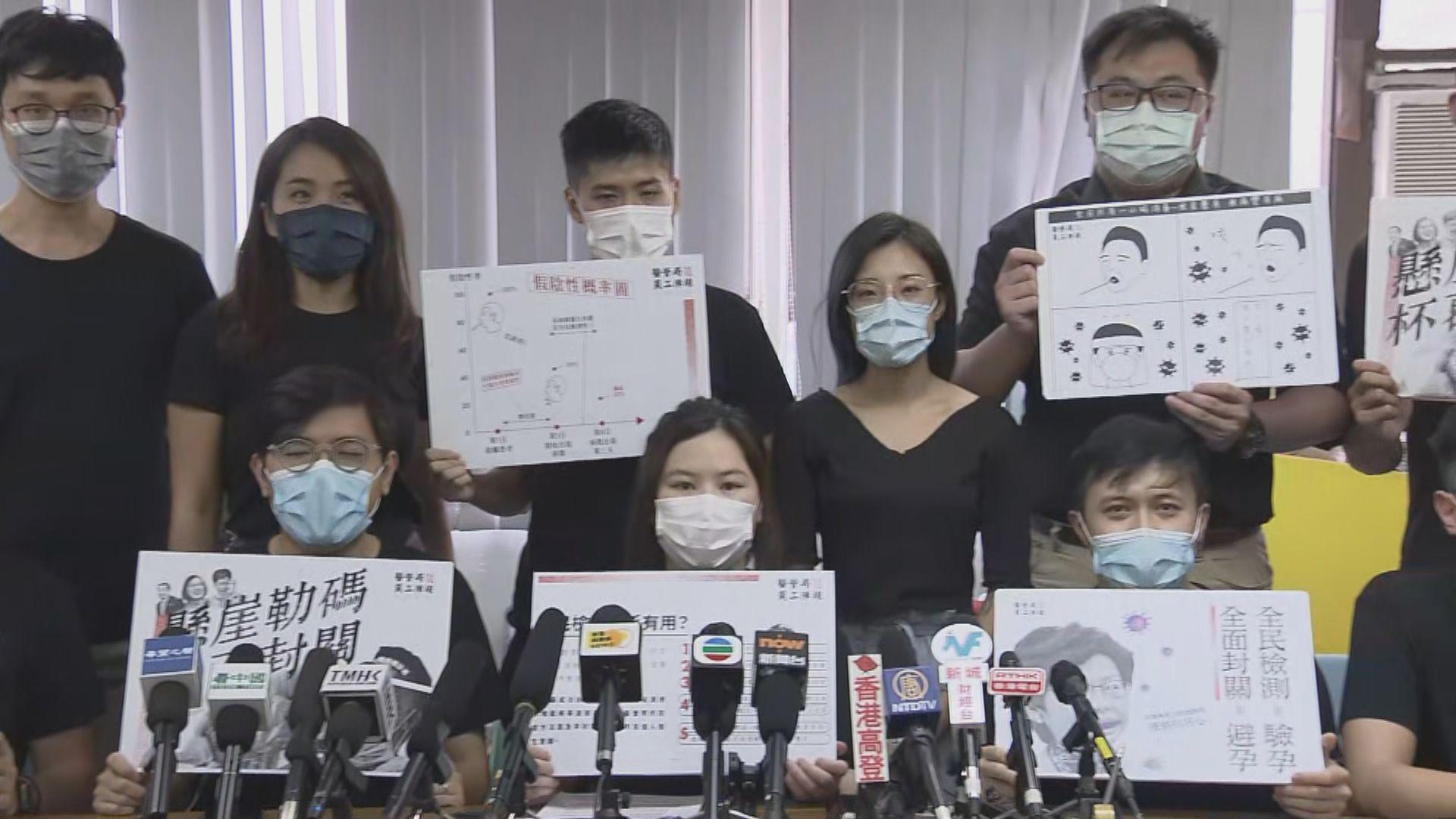 林鄭:檢測助抗疫及減醫管局壓力 外界不應再爭取封關