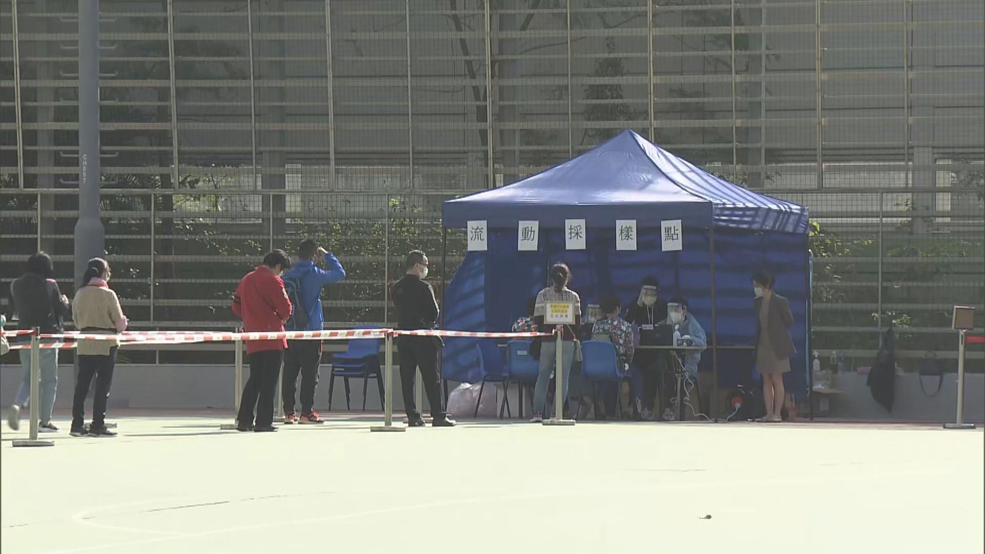 東涌流動採樣亭開放至本月19日