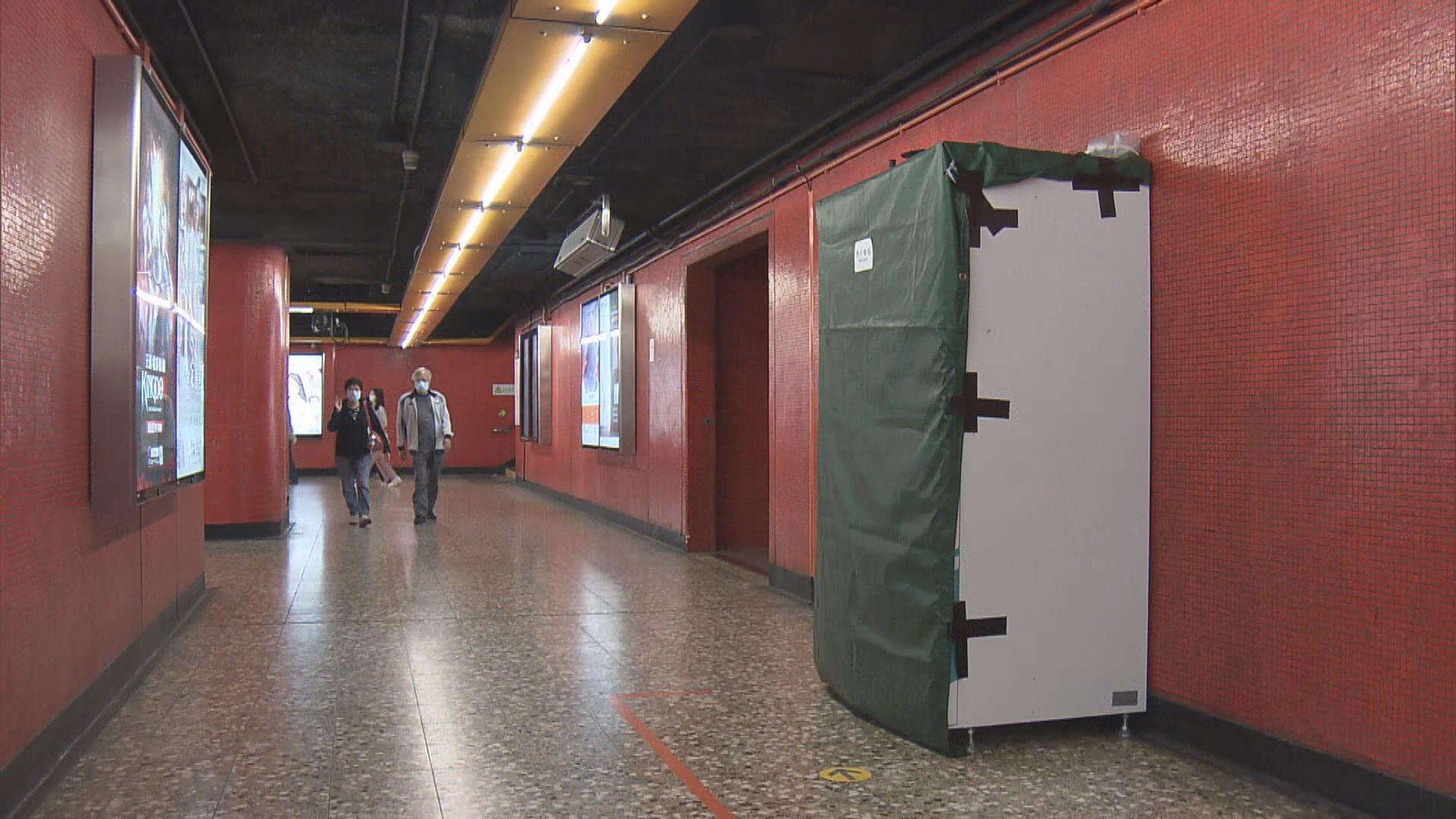 周一起十個港鐵站設樣本包自動派發機