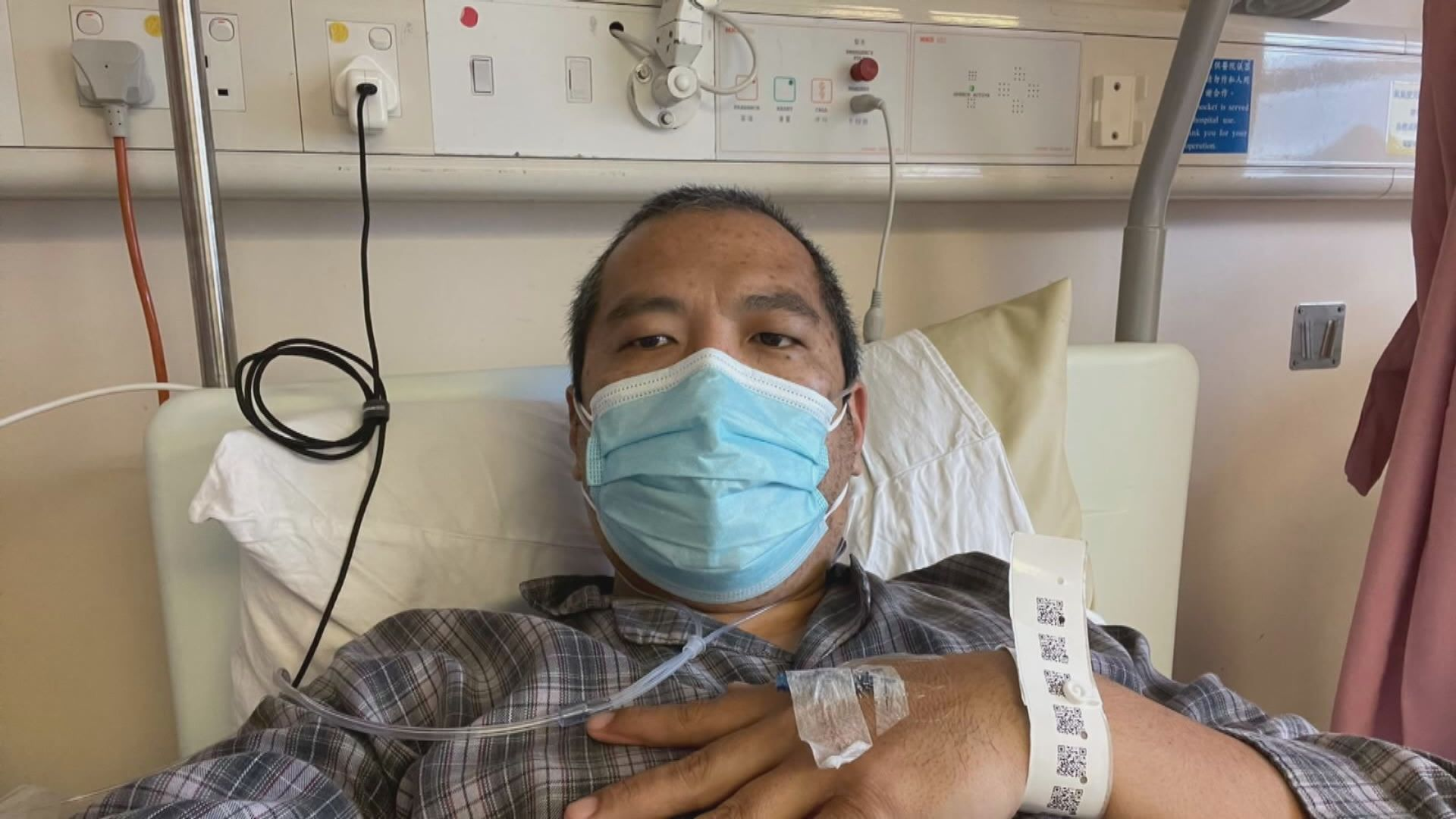 尼泊爾男子社區檢測兩度陰性 政府指病毒量低及有抗體