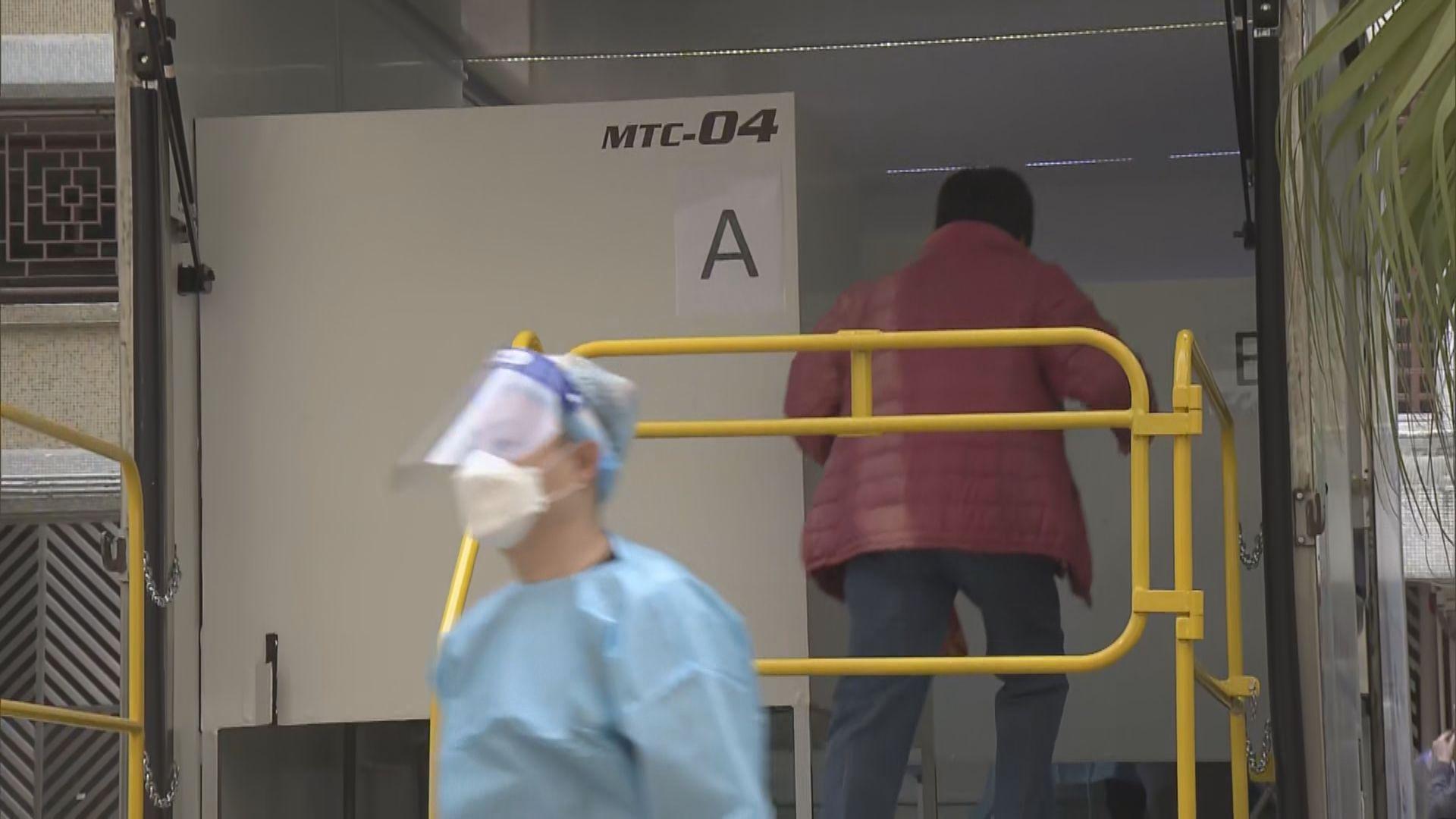 大坑東邨東海樓強制檢測令最後一天始獲安排採樣