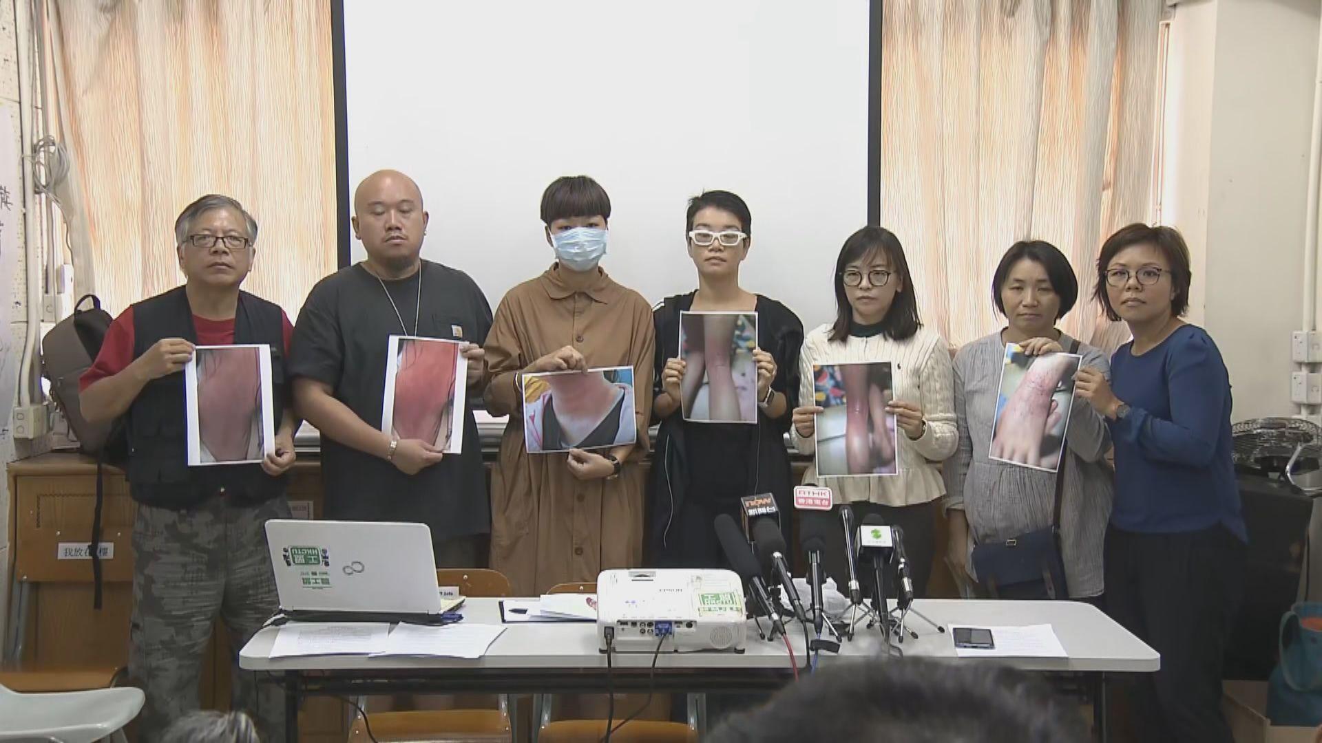 家長團體促請警方停止於社區施放催淚彈