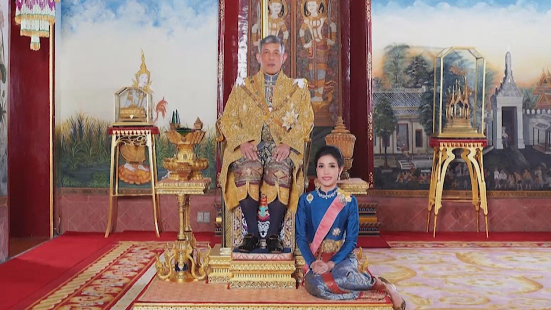 泰國王室恢復詩妮娜王妃稱號
