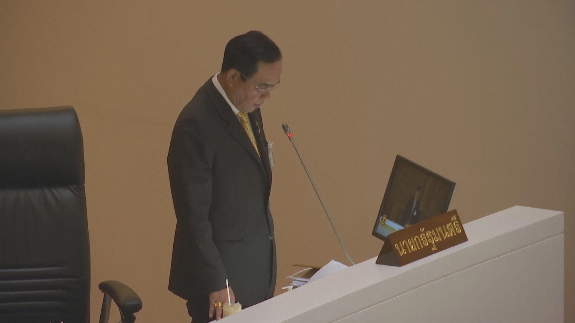 泰法院裁定巴育涉利益衝突指控不成立