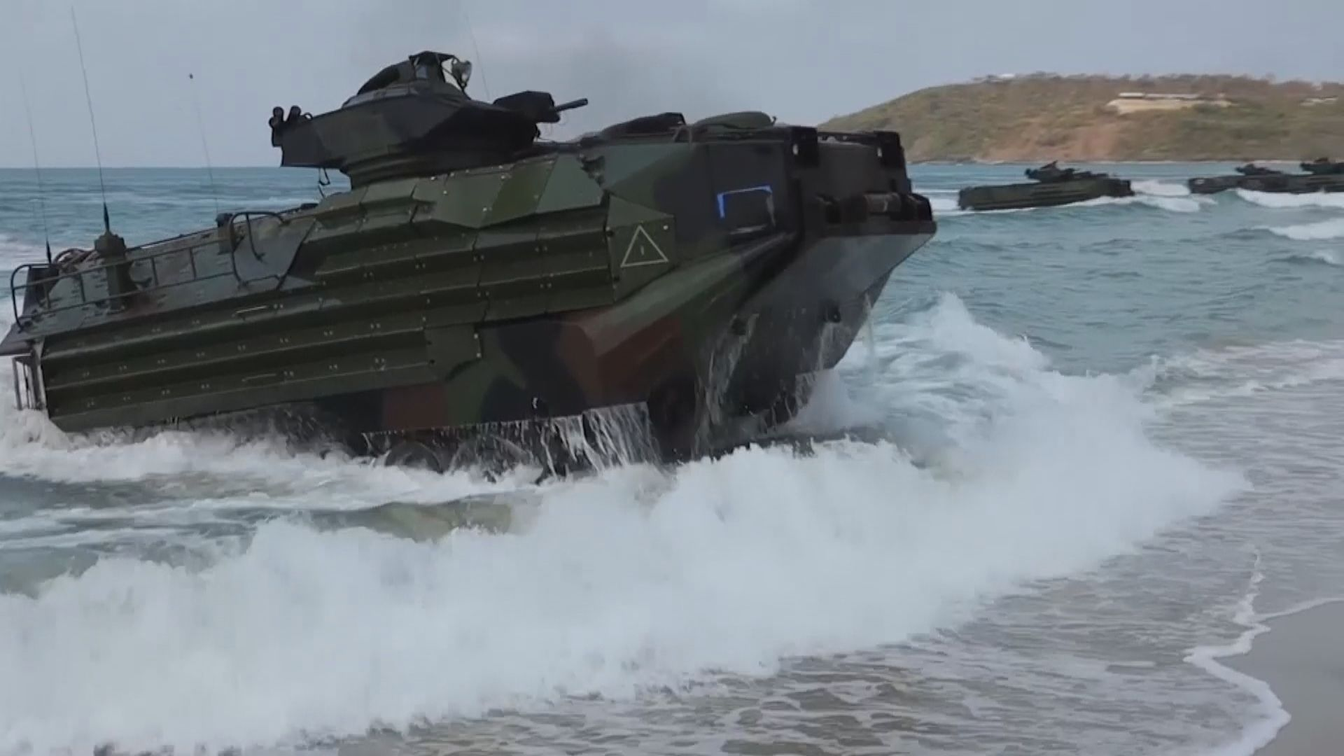 美、泰軍方展開兩棲攻擊演習