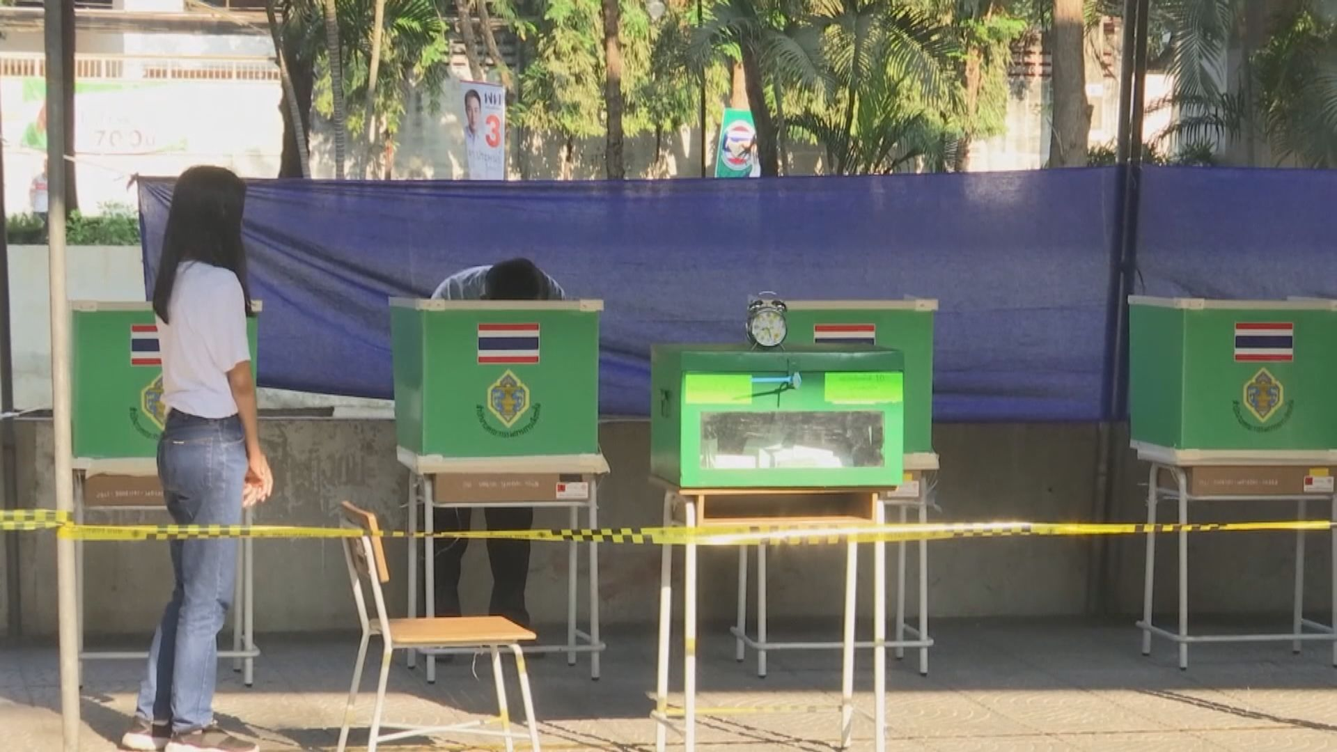 泰國大選為泰黨暫時奪得最多議席