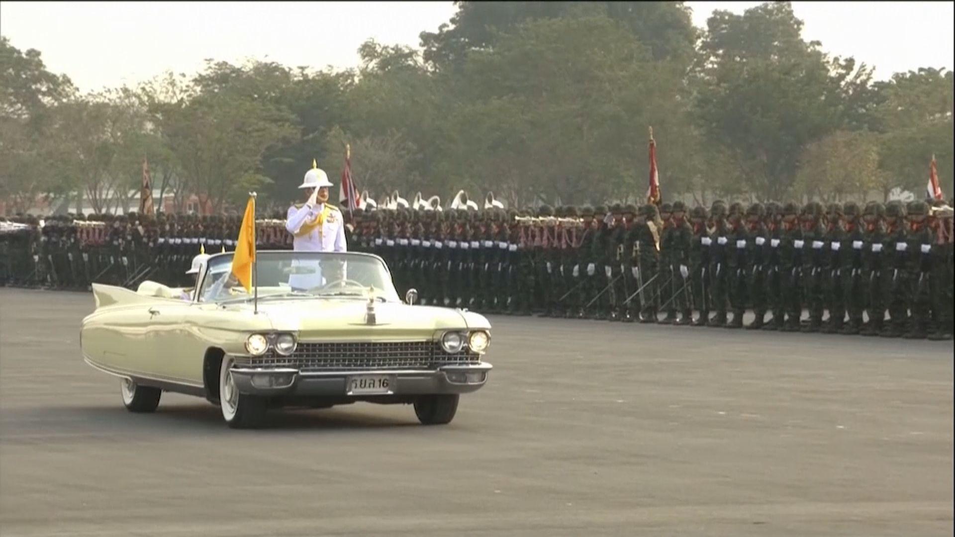 泰國軍隊閱兵向泰王表忠