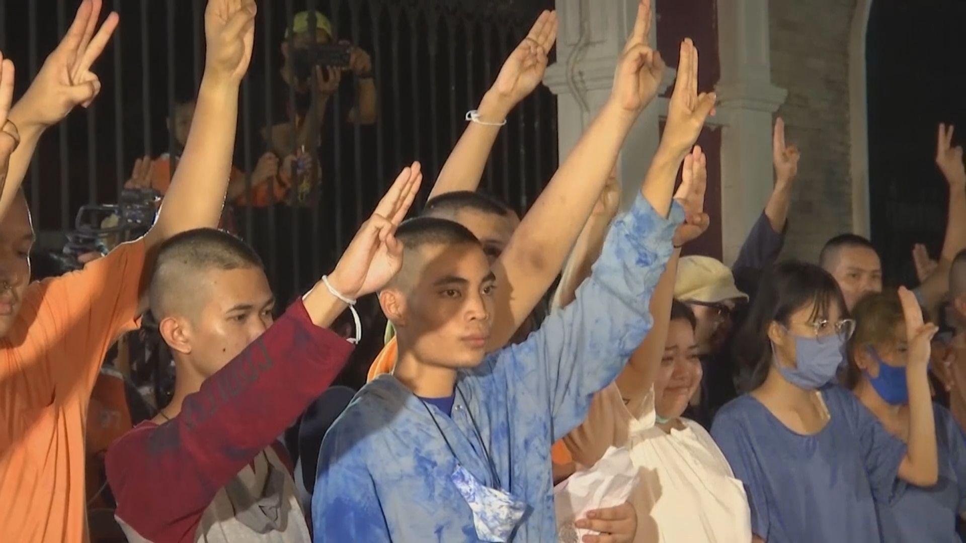 泰國多名示威領袖據報獲准保釋出獄