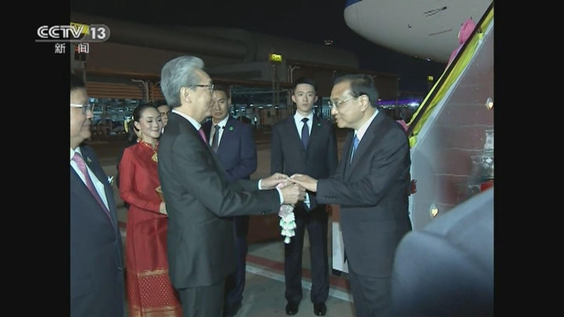 李克強抵曼谷出席東盟領導人會議並訪問泰國