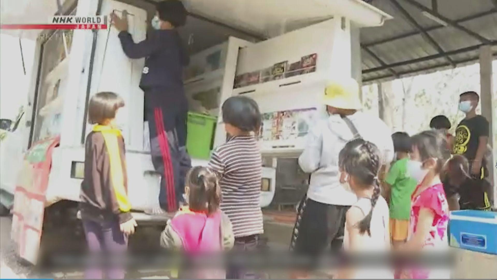 流動圖書車深入泰北山區 為兒童帶來閱讀的樂趣