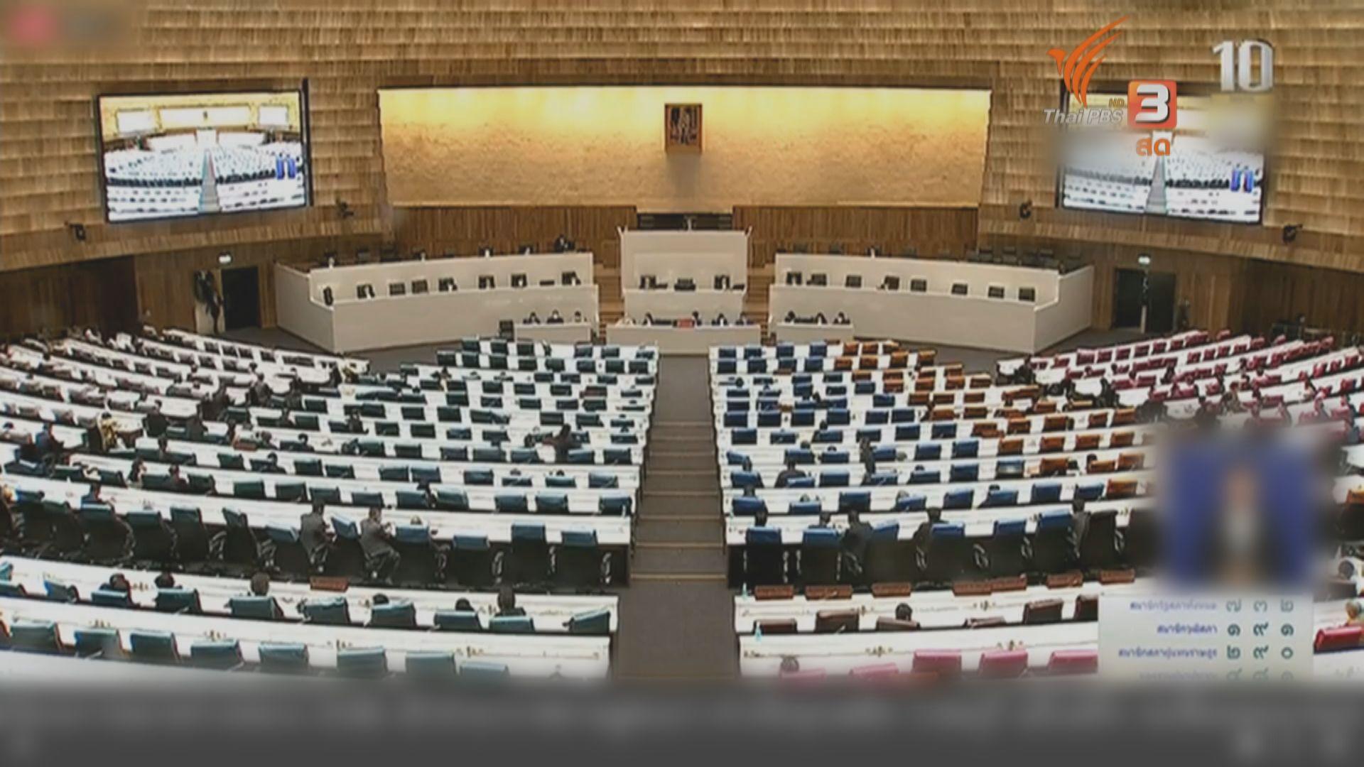 泰國召開國會特別會議 商討局勢
