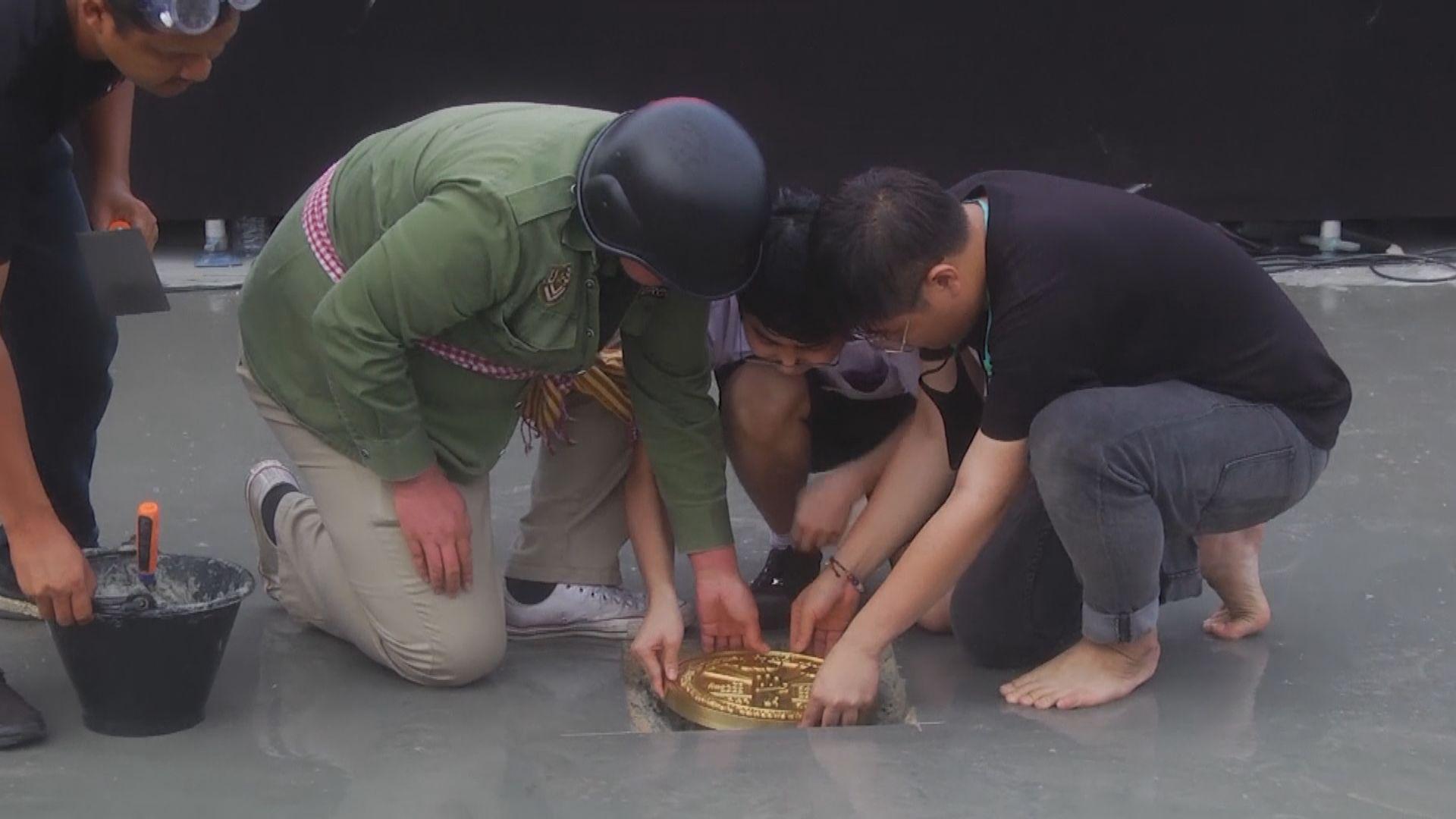 泰國示威者放置的紀念牌被移除