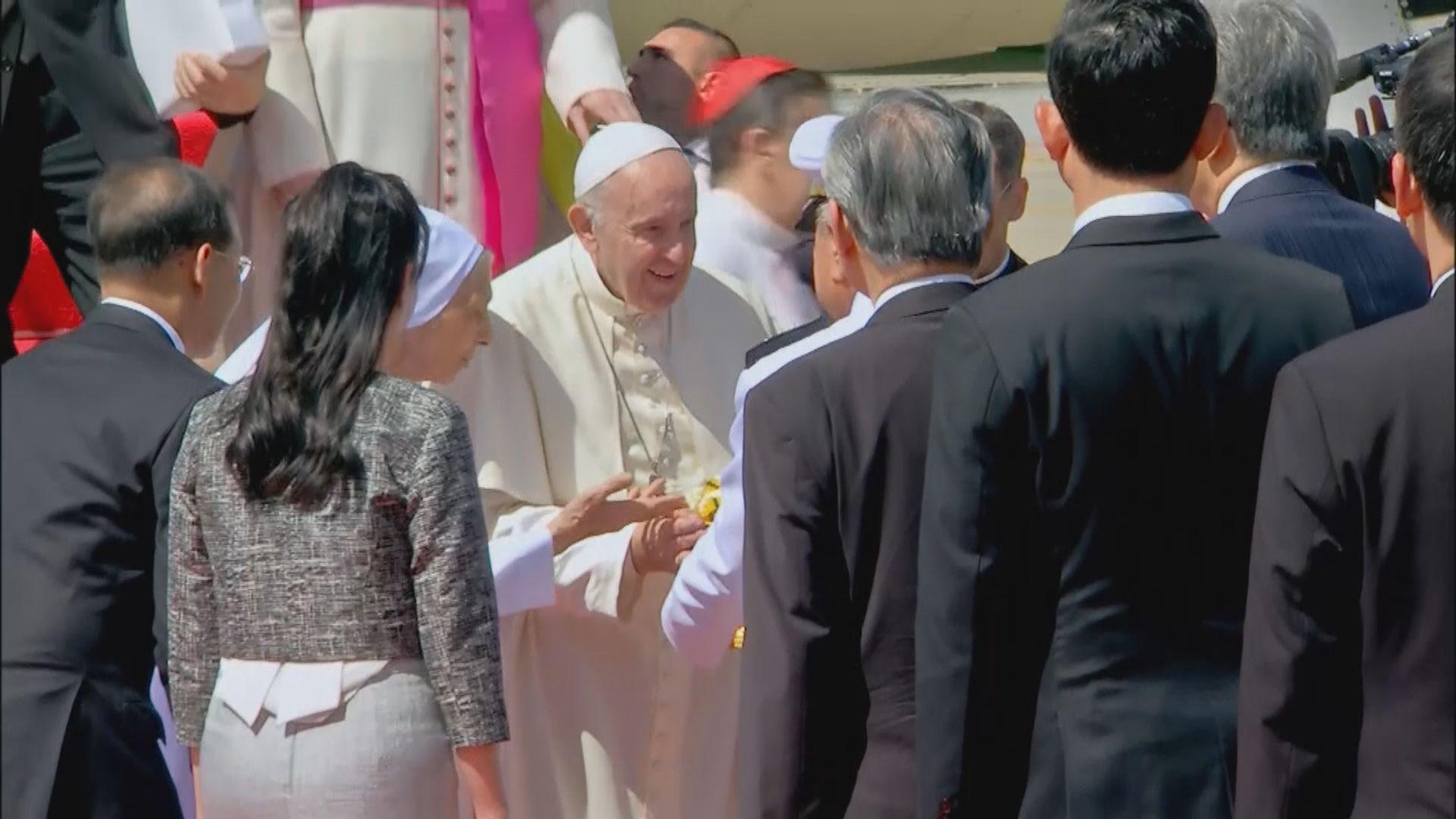 教宗方濟各抵達泰國展開訪問
