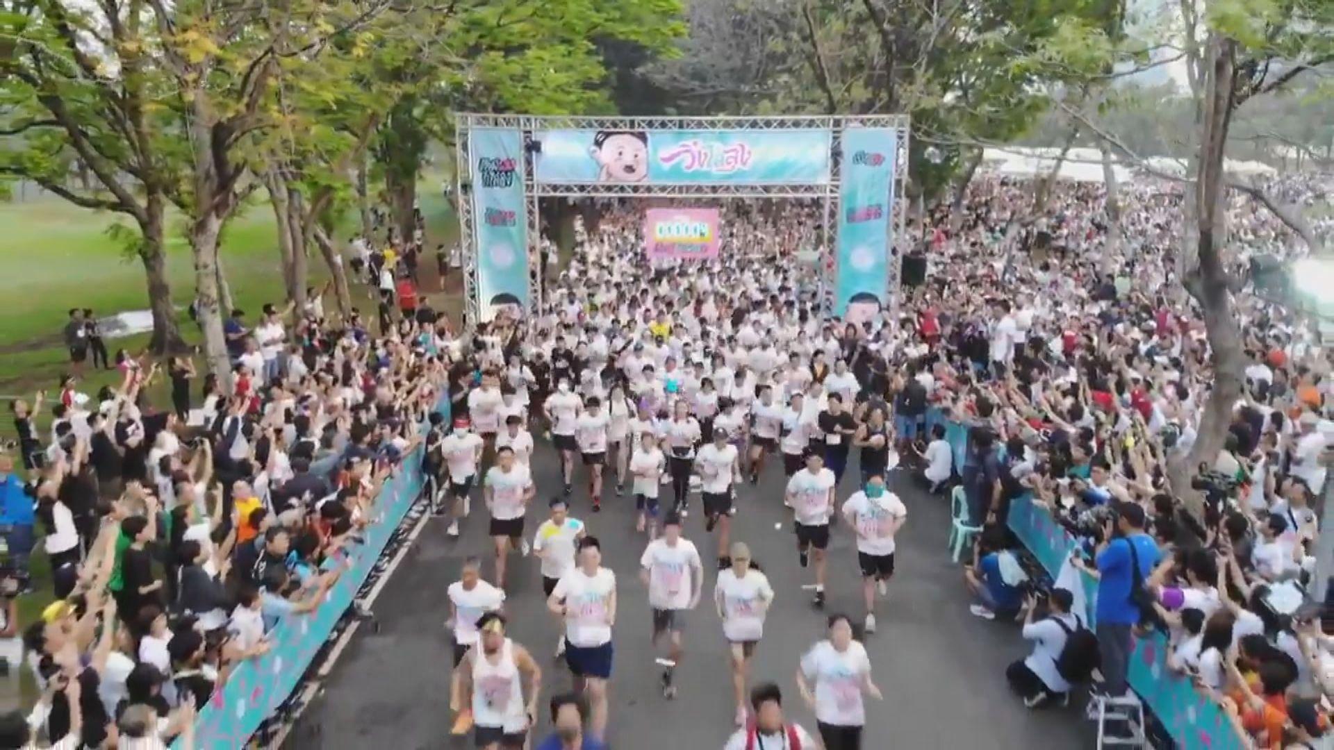 泰國過萬民眾以跑步形式參與反政府示威