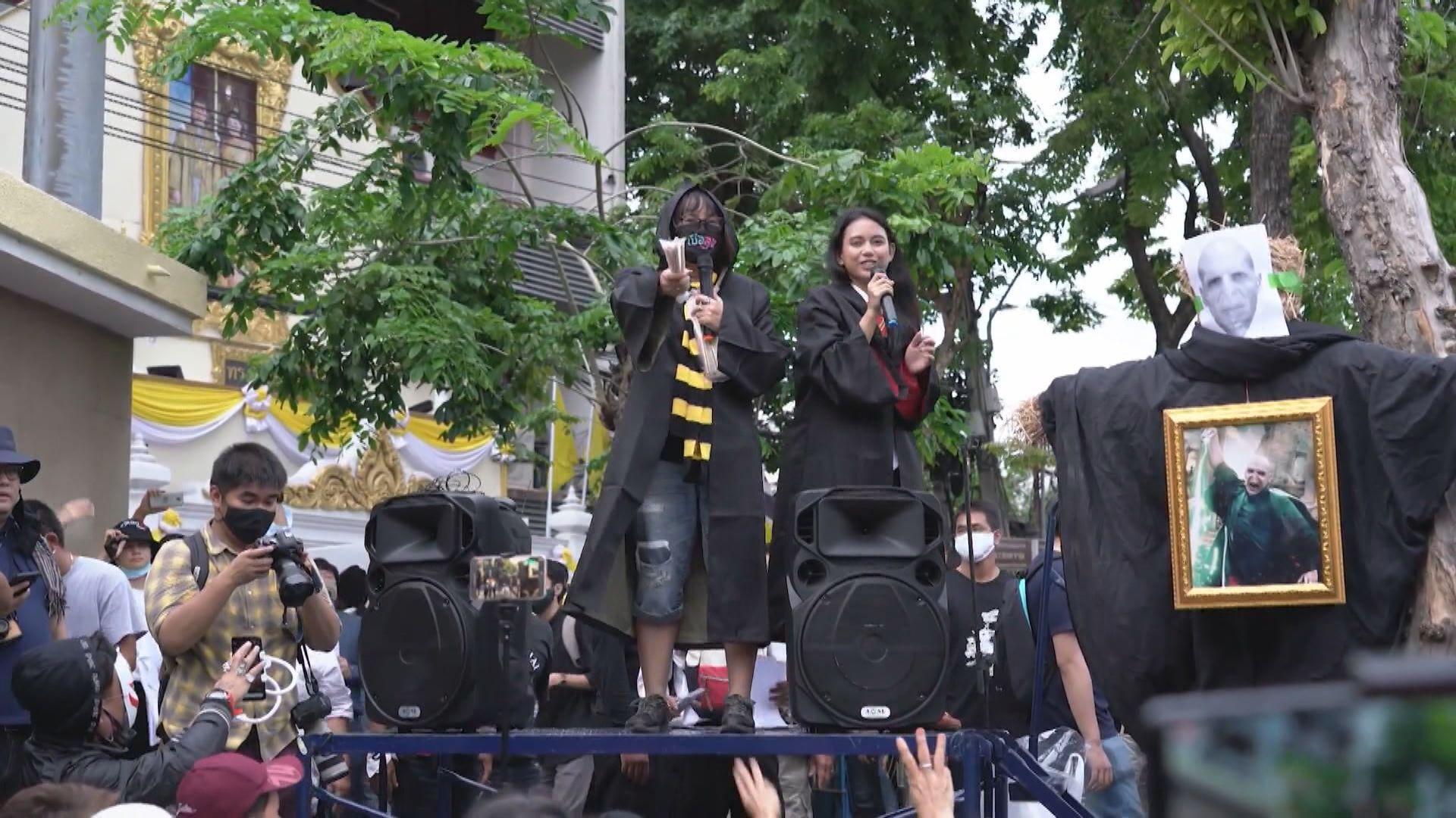 泰國反政府示威促改革王室