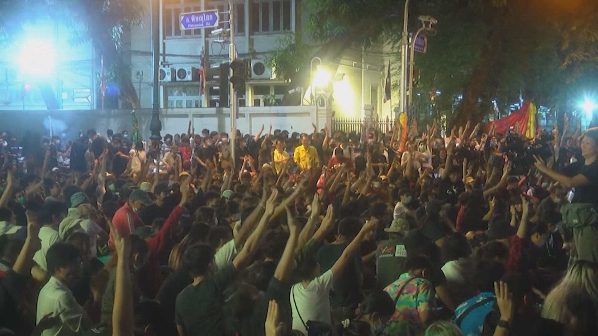 泰國反政府示威升級 曼谷進入緊急狀態禁大型集會
