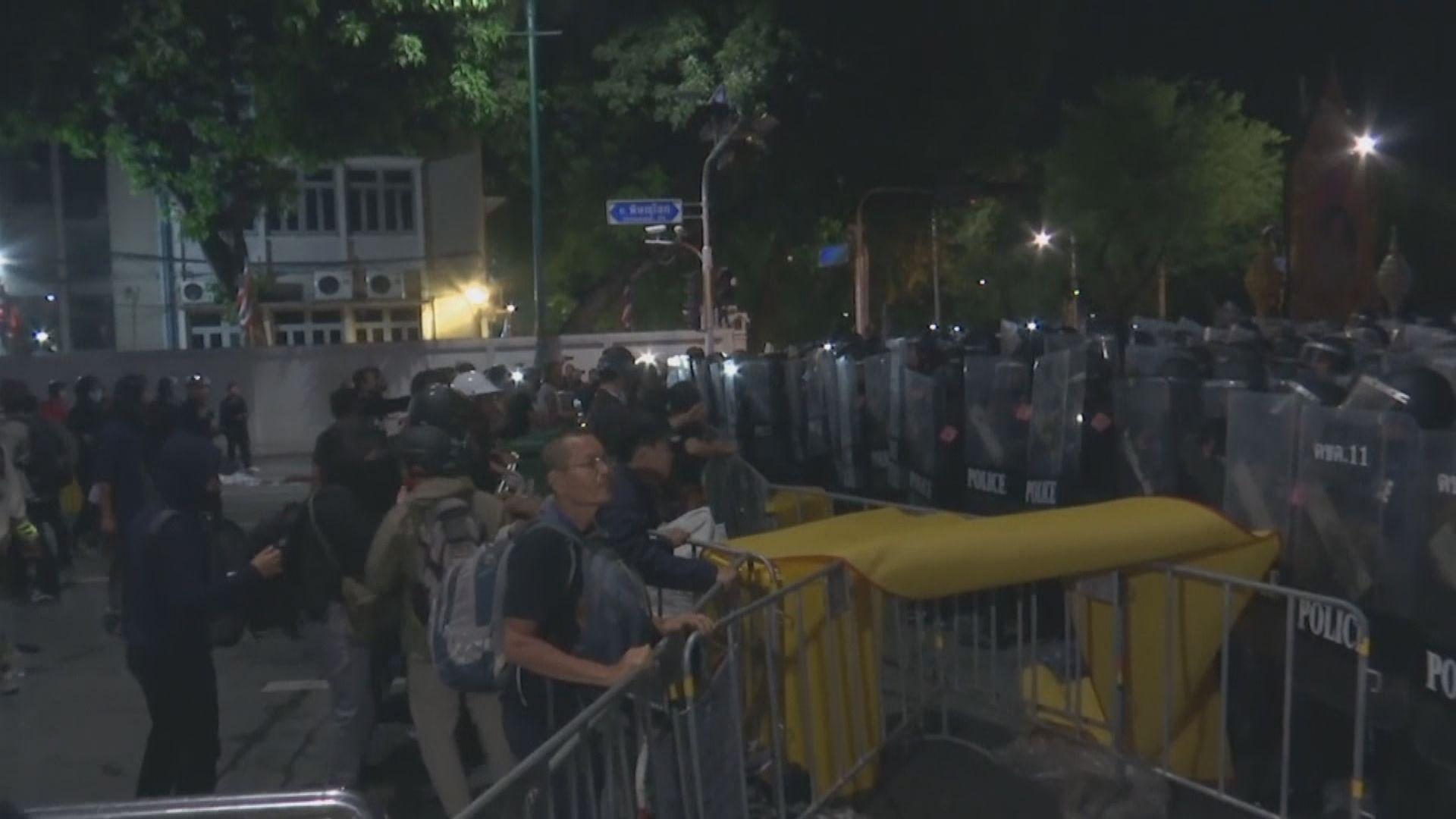 泰國爆反政府示威 曼谷警方清場拘逾廿人