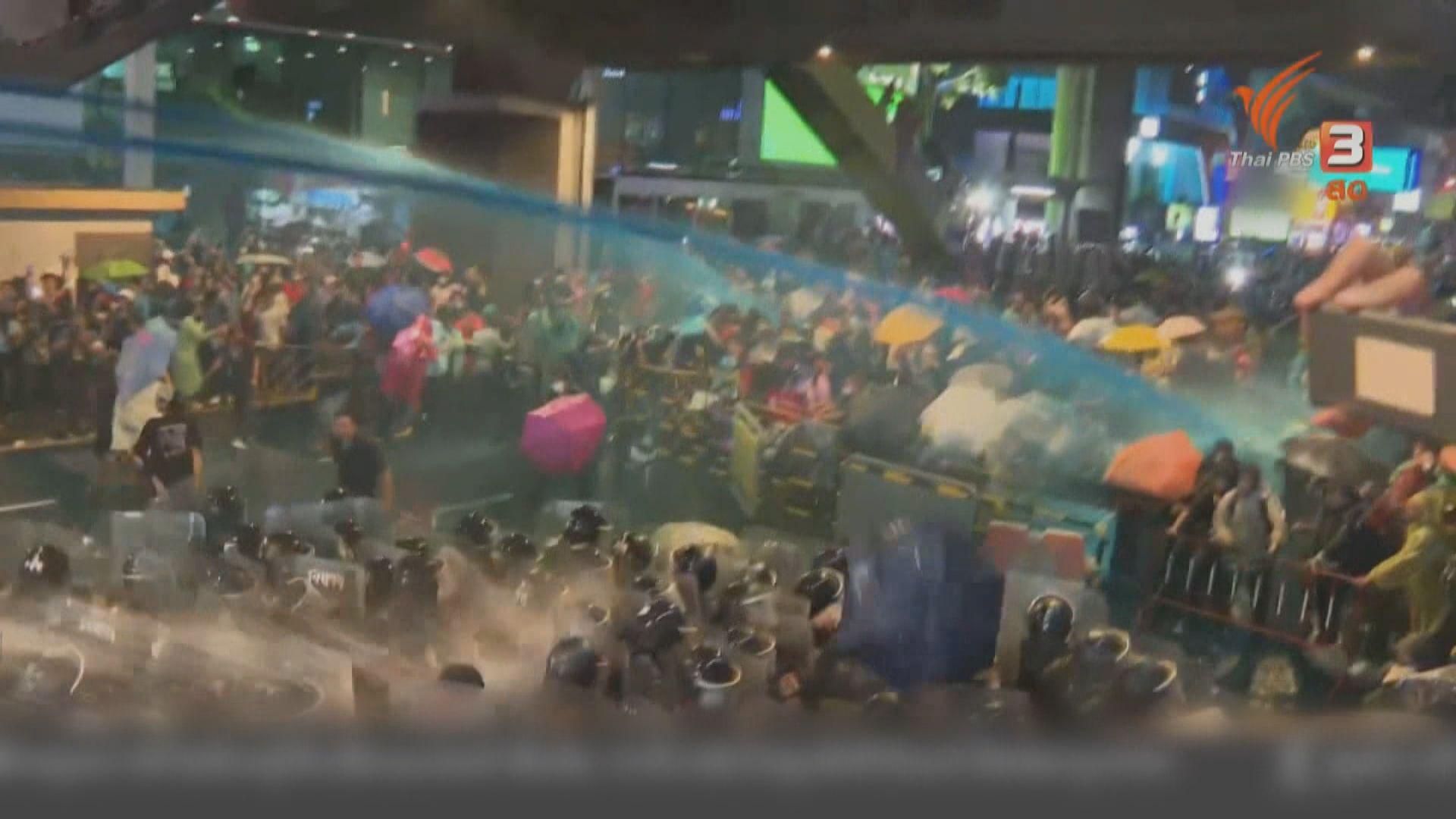泰國警方水炮車驅散反政府示威者 示威者打開雨傘遮擋