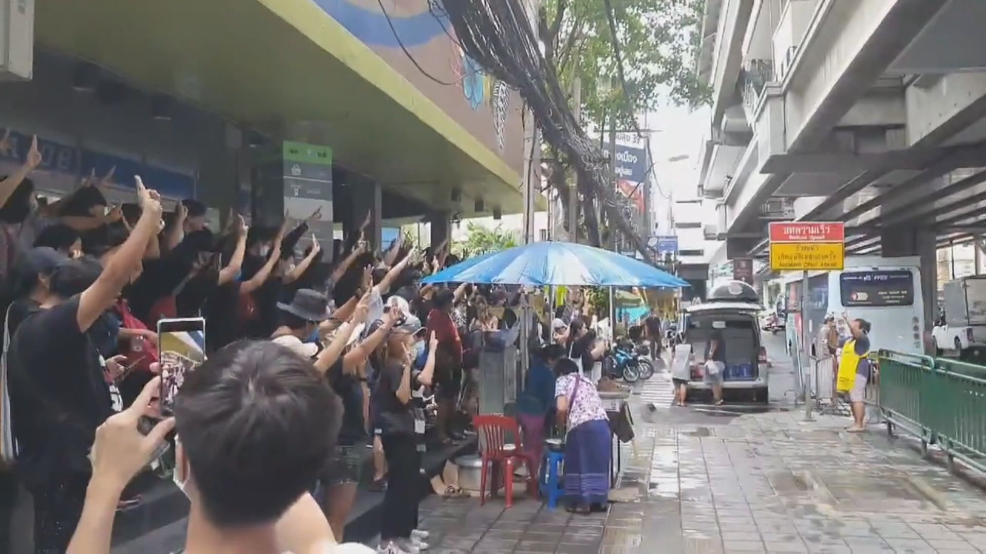 泰國示威組織領袖號召民眾曼谷市內多處舉行集會
