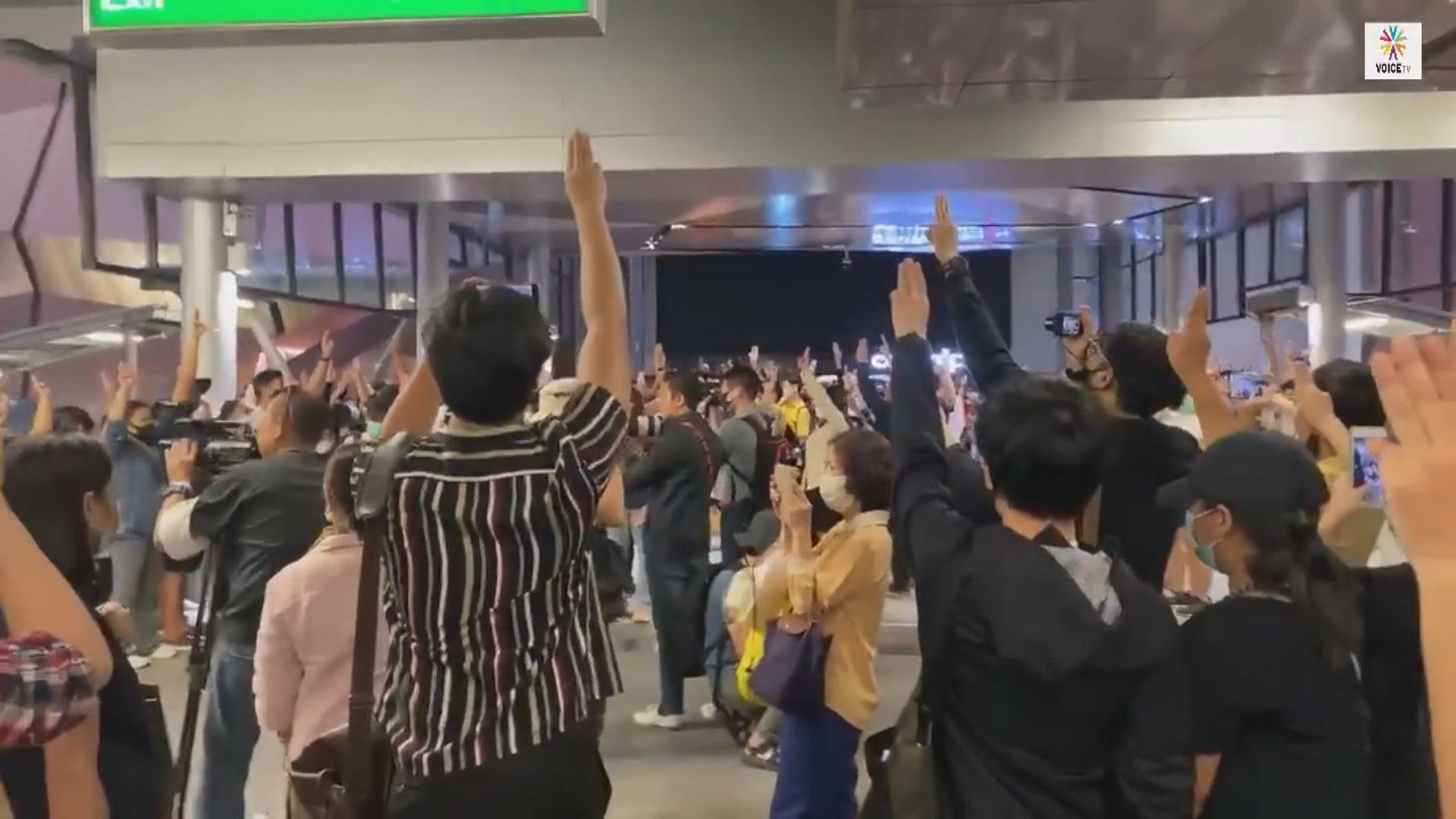 泰國民眾傍晚到各鐵路站「快閃」示威