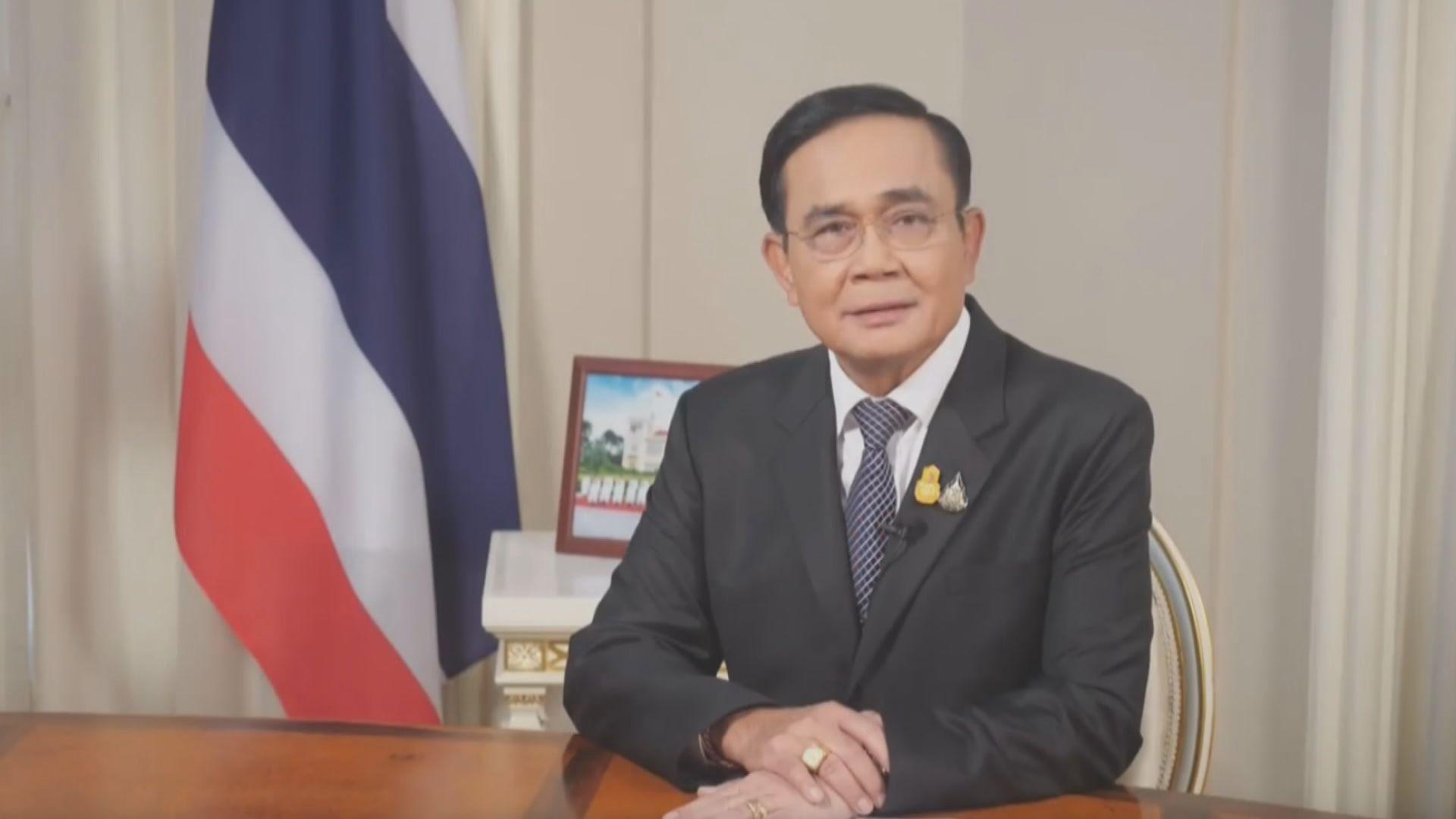 泰總理巴育:正準備取消曼谷市緊急狀態