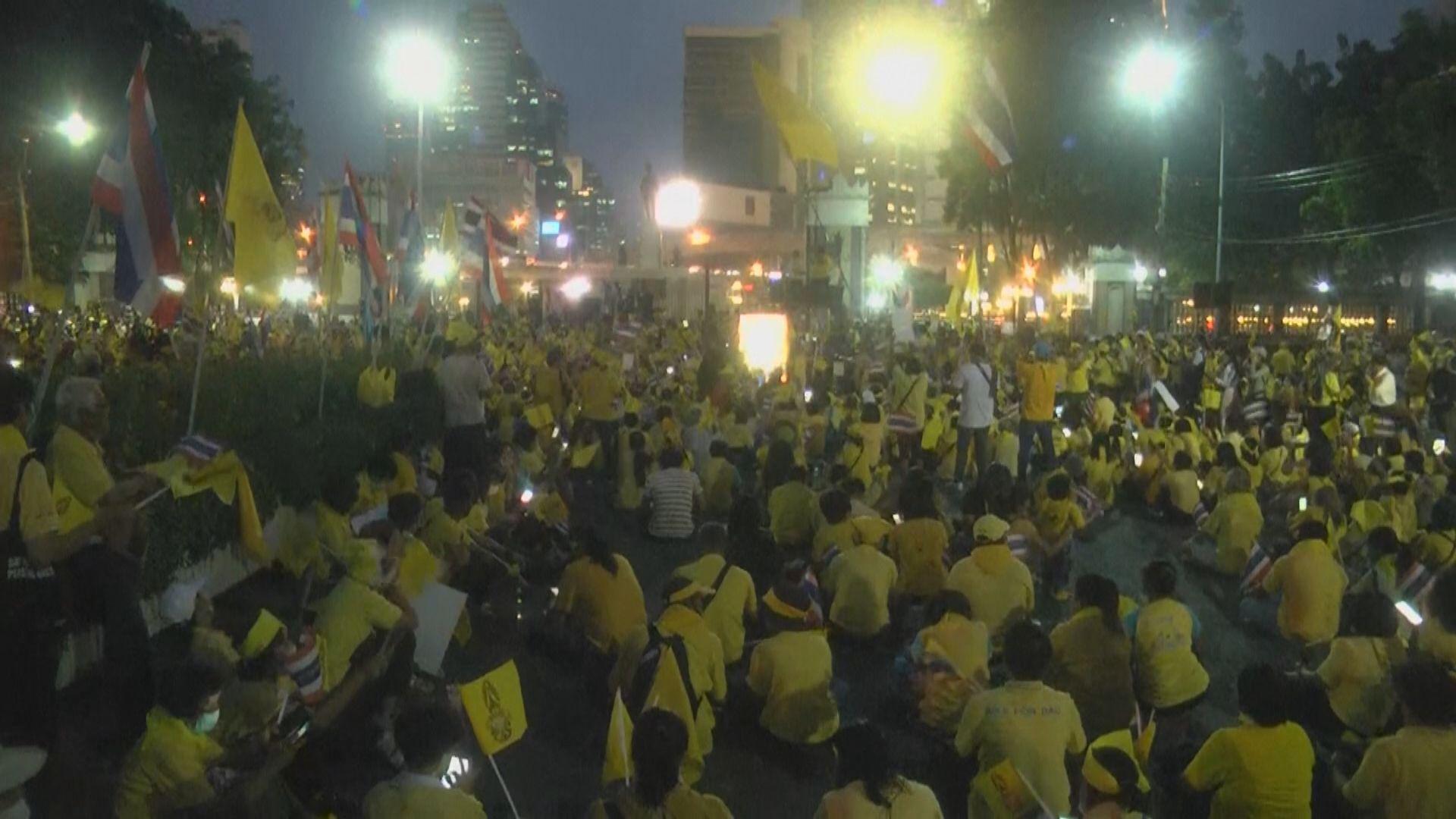 有王室支持者集會支持泰王哇集拉隆功