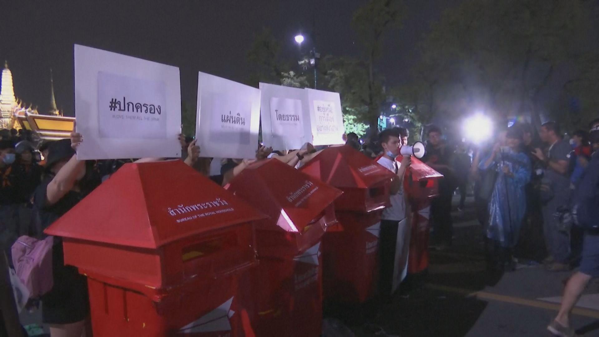 泰國示威者去信要求泰王與人民對話