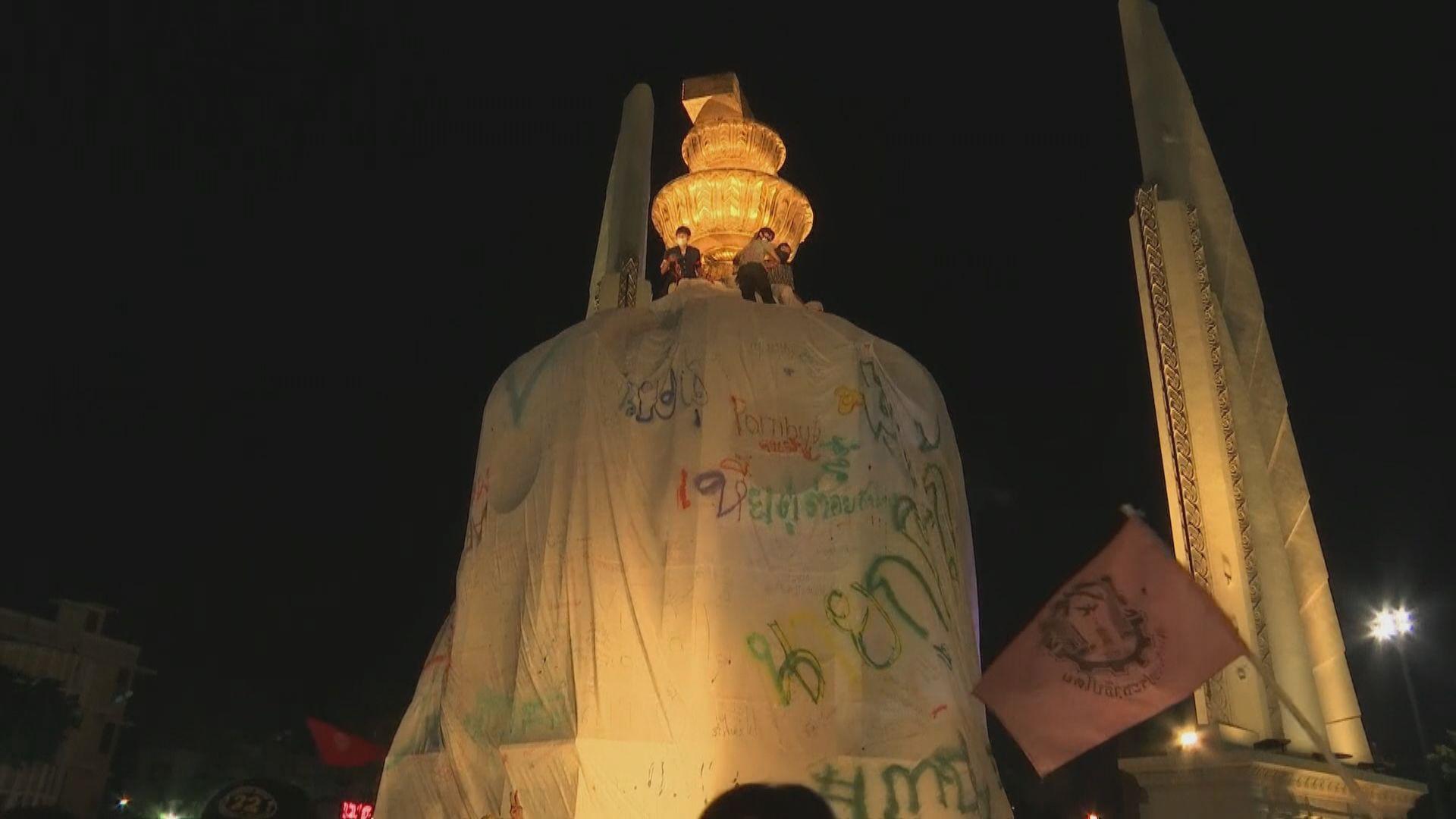 泰國示威者將寫有訴求的白布掛上民主紀念碑
