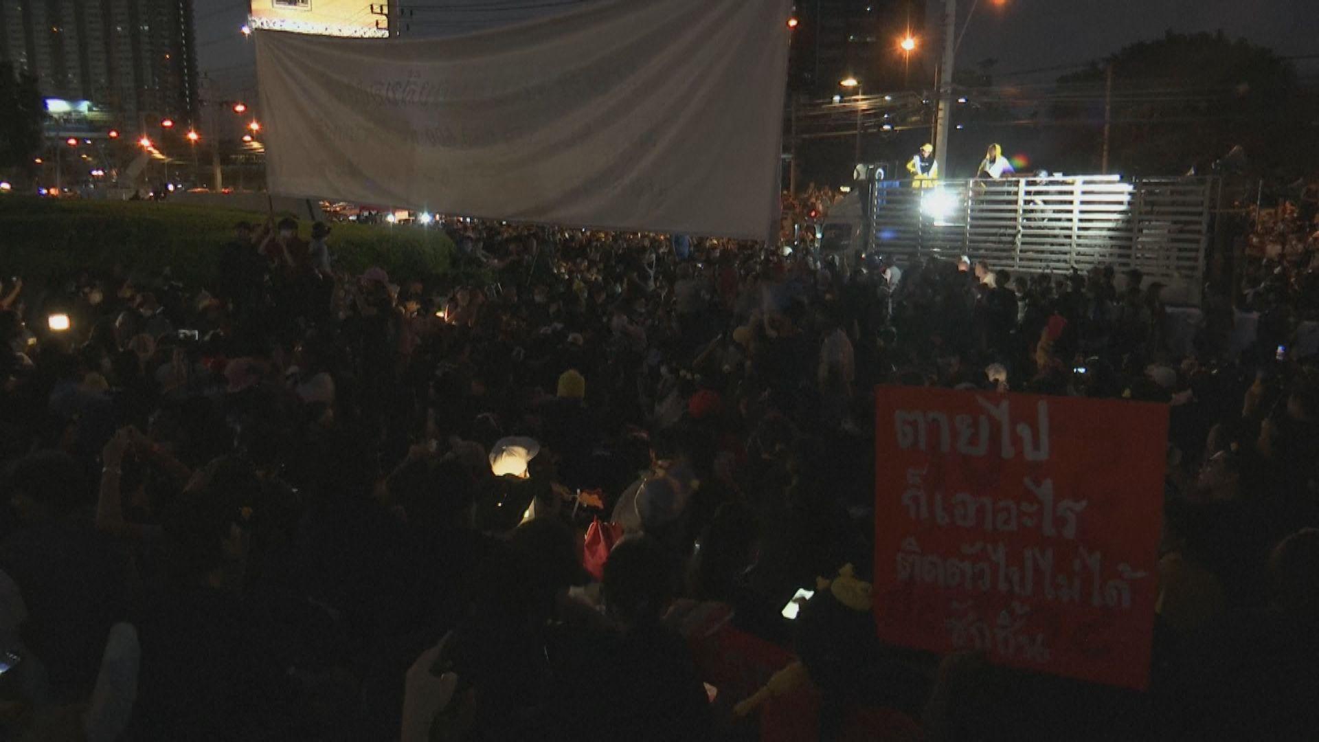 泰國民眾集會要求泰王將王室資產控制權交還國家