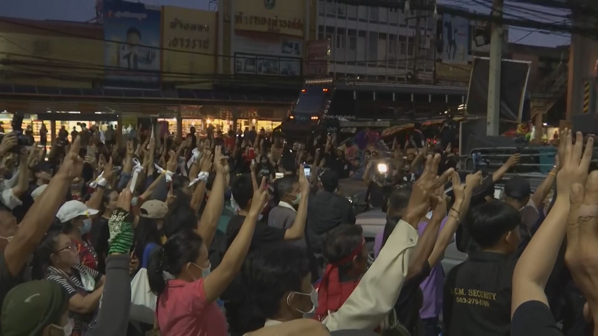 數以百計示威者在曼谷市內遊行