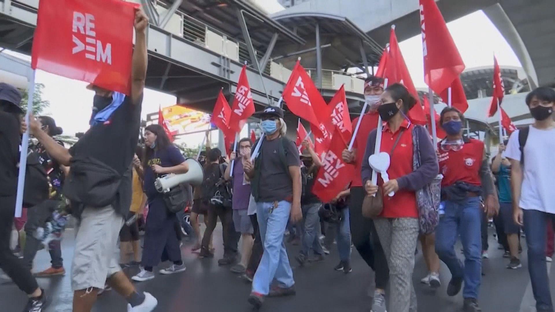 泰國民眾上街要求釋放被捕示威領袖