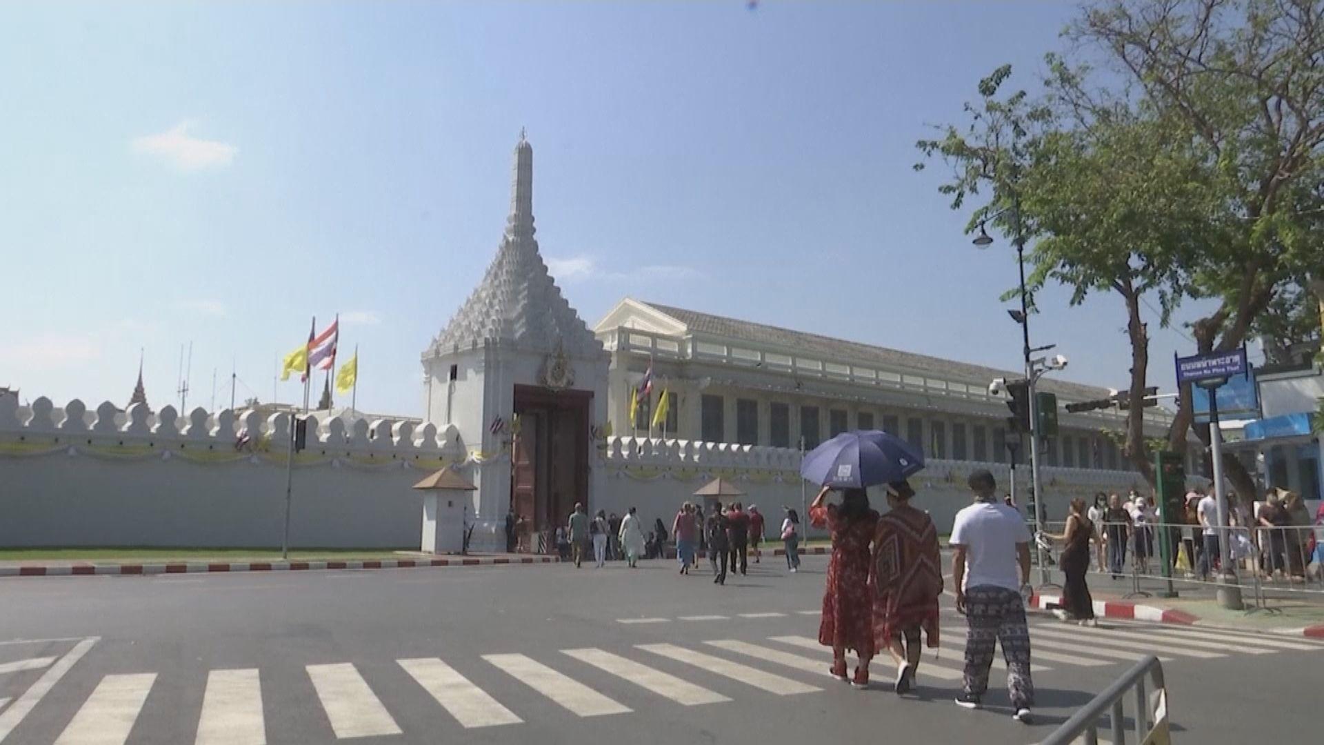 泰國疫情放緩 下周一取消宵禁、重開主題公園等場所