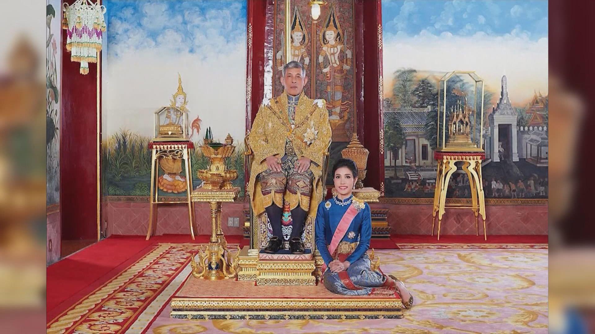 泰國王室褫奪詩妮娜王妃稱號