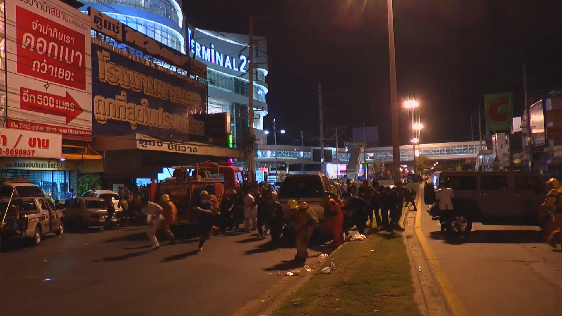 泰國槍擊案兇徒繼續與軍警對峙