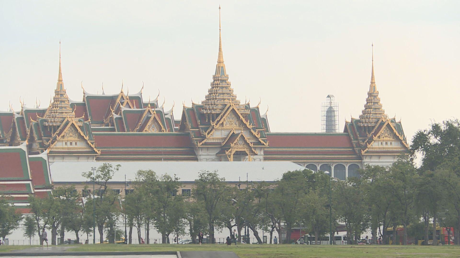 泰國暫停香港等三地旅客免簽證安排