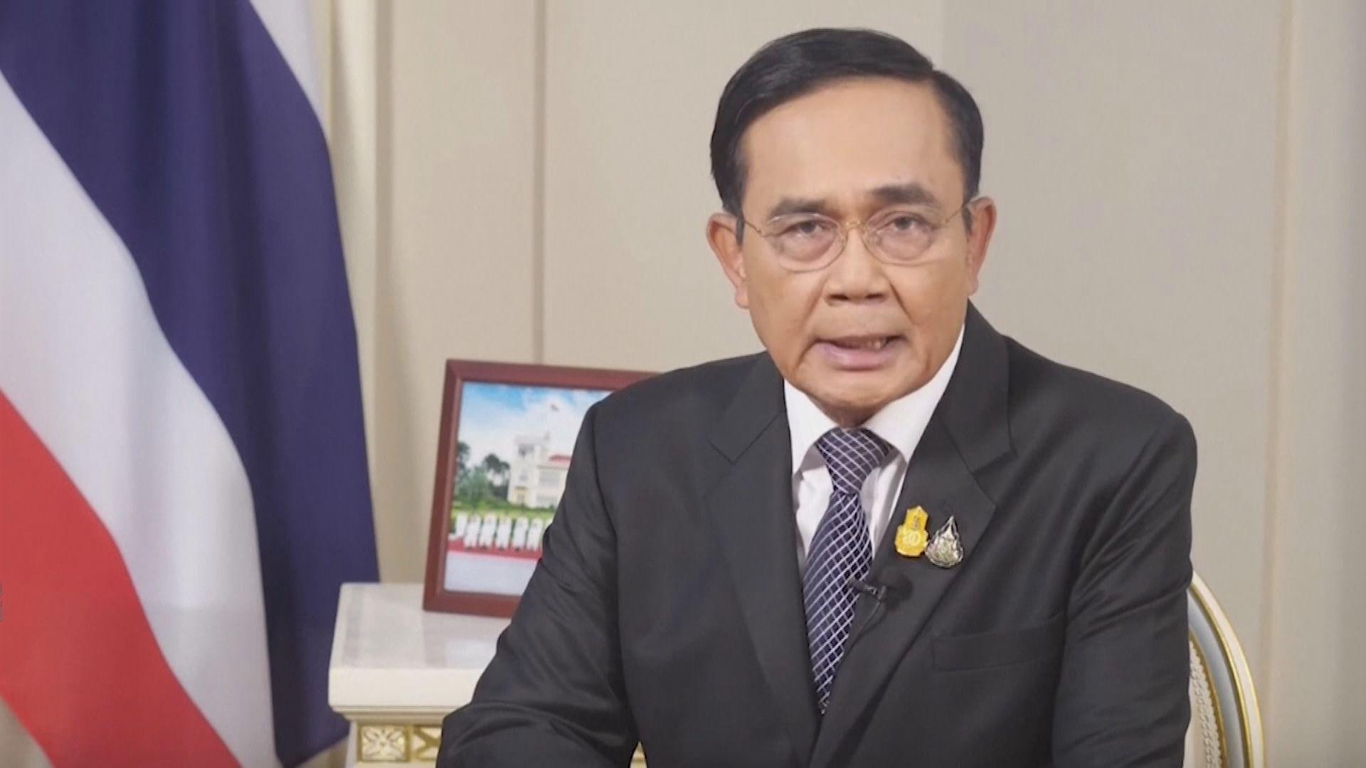 泰國政府宣布撤銷曼谷緊急狀態令