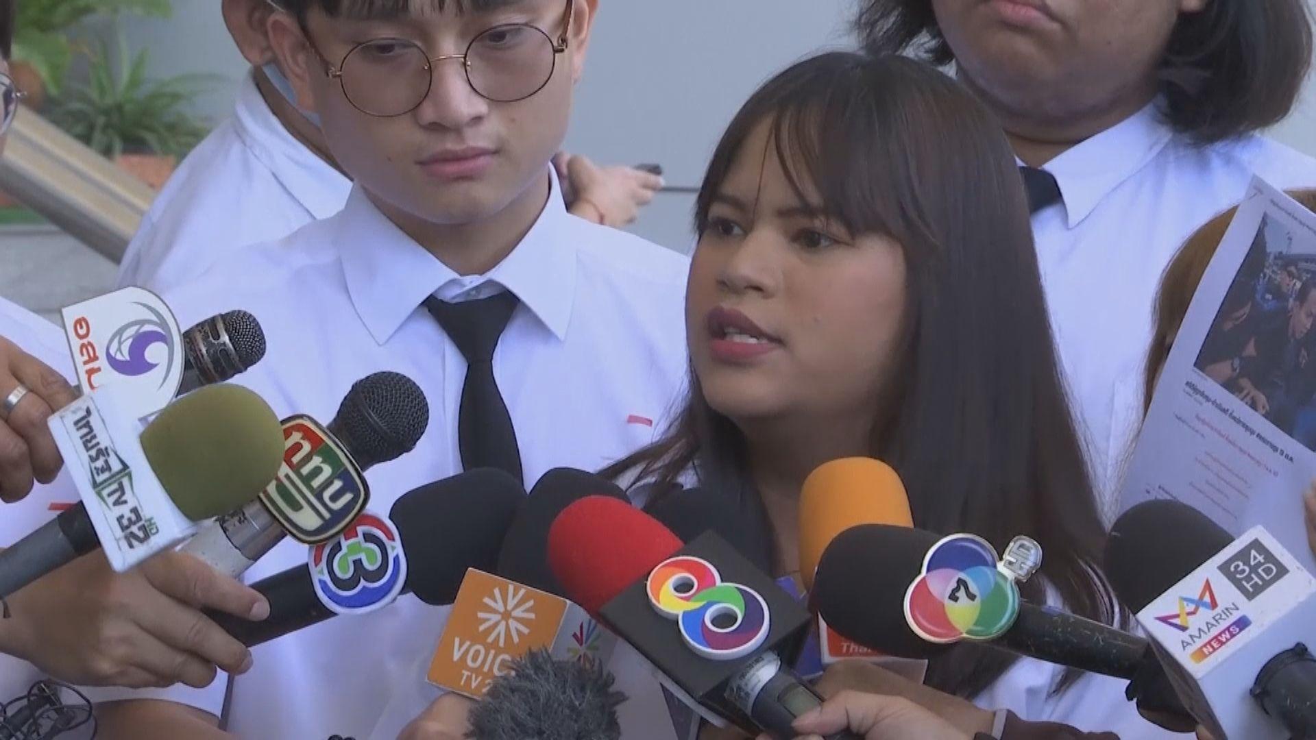 泰國解除緊急狀態令 學生批未回應訴求