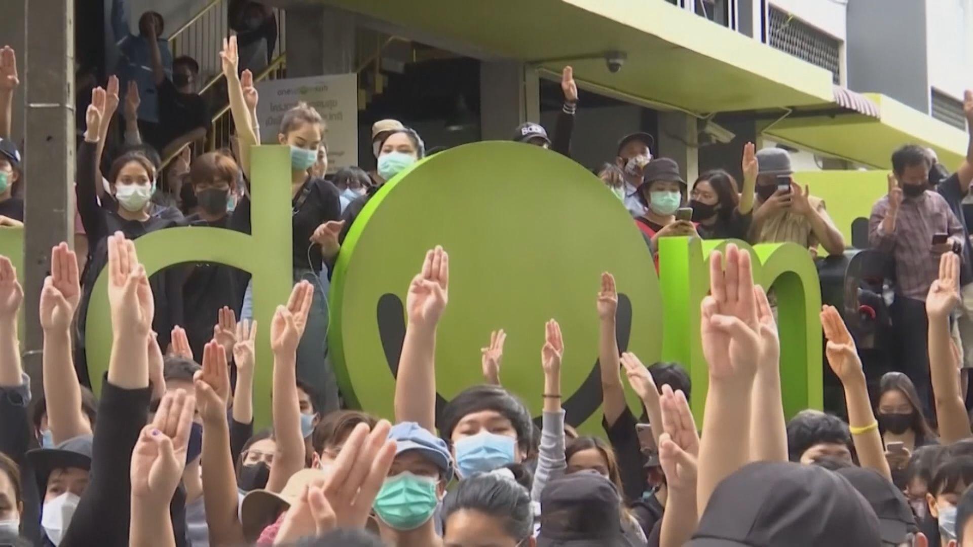 泰示威者要求巴育下台限期今屆滿 揚言抗議行動升級