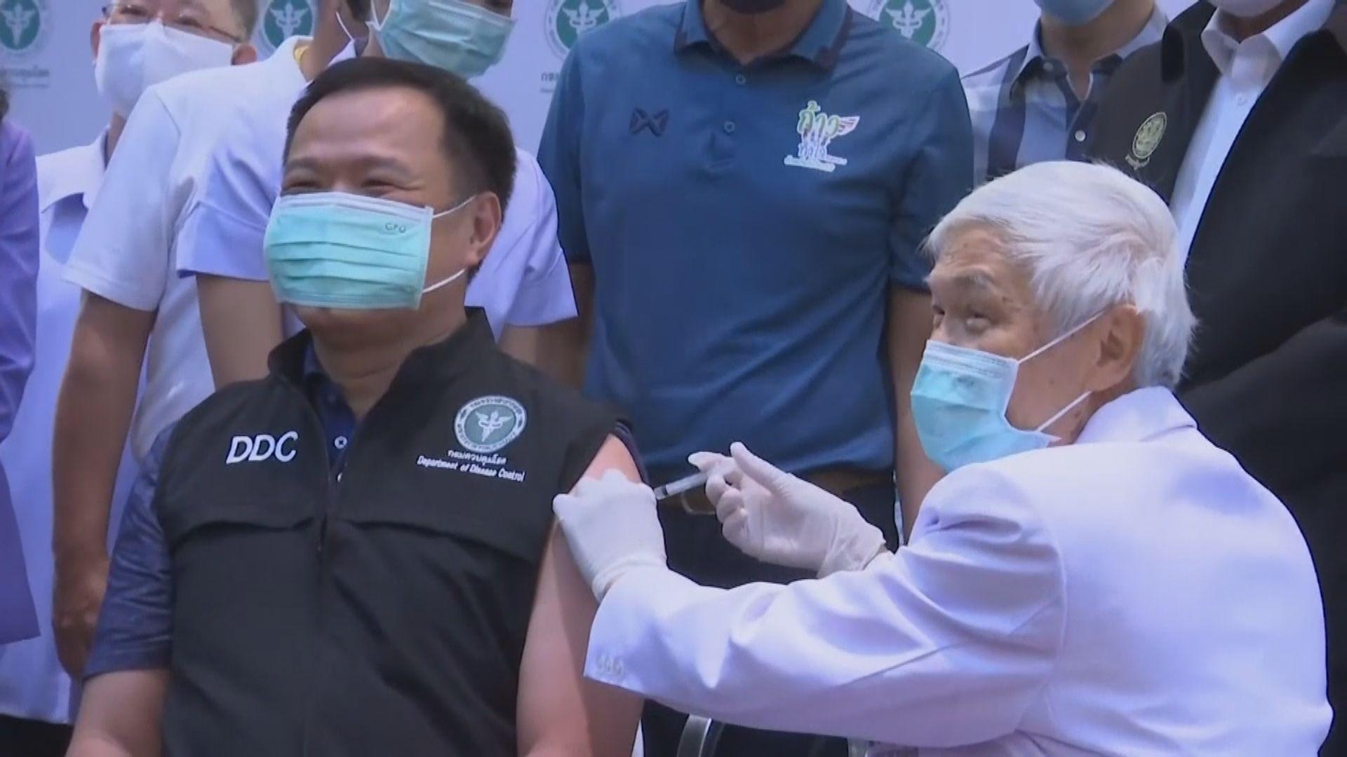 泰國展開新冠疫苗接種計劃