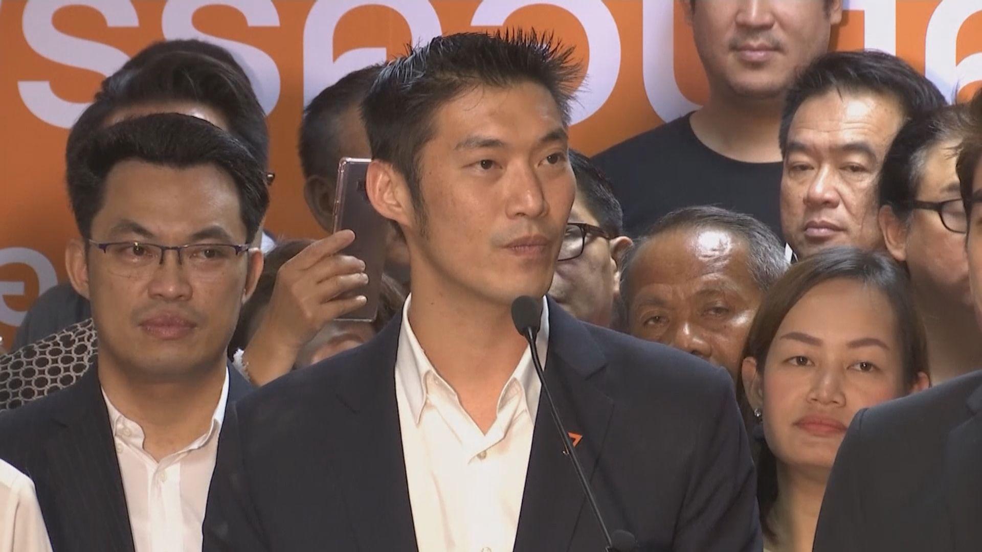 泰國未來前進黨反對君主制罪名不成立